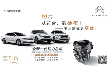 红姐日志|2019年8月21日汽车圈重要事件提醒