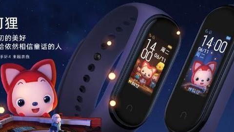 华米CEO黄汪:小米手环5正在研发中,或将于明年登场