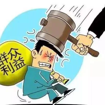 """向扶贫领域""""伸手"""" 广西这8个党员干部被处理"""