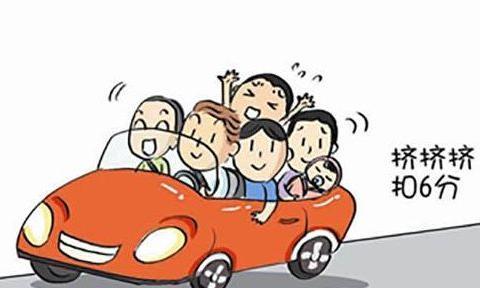 遵守交规安全出行,交警提醒,有4条很多老司机都中招