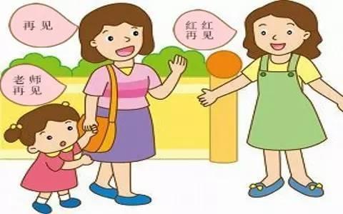 幼儿园开园第一天入园细节与流程,幼师请收好!