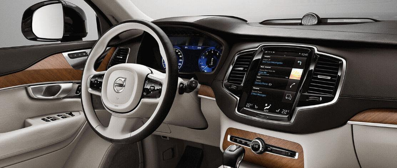 二师兄玩车   安全性顶级的北欧王,XC90能否正面迎战X5 GLE?