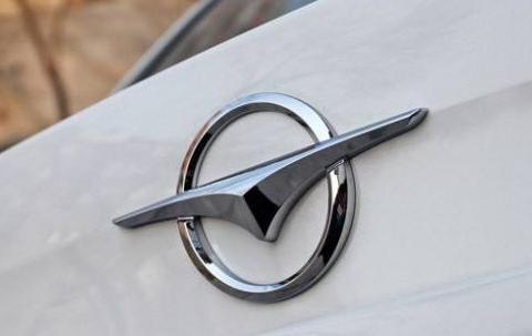 """靠卖房""""填坑""""的海马,终于推出新车!这汽配城风格是闹哪般?"""
