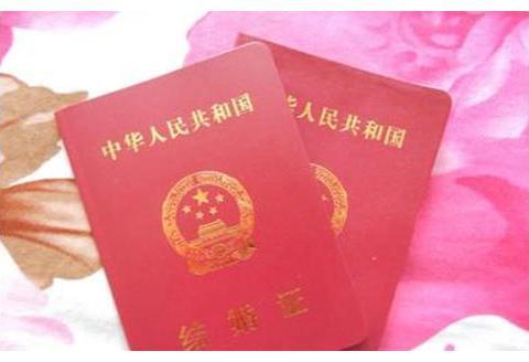 领结婚证需要什么证件 关于结婚登记的相关内容