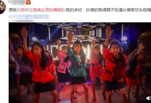 达人秀舞蹈作品疑抄袭日本高校舞蹈,杨幂给出她的第1个NO