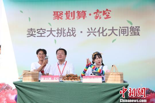"""江苏兴化市长""""变身""""网络主播卖螃蟹 为30万蟹农""""代言"""""""