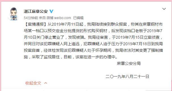 http://www.880759.com/zhanjianglvyou/9526.html