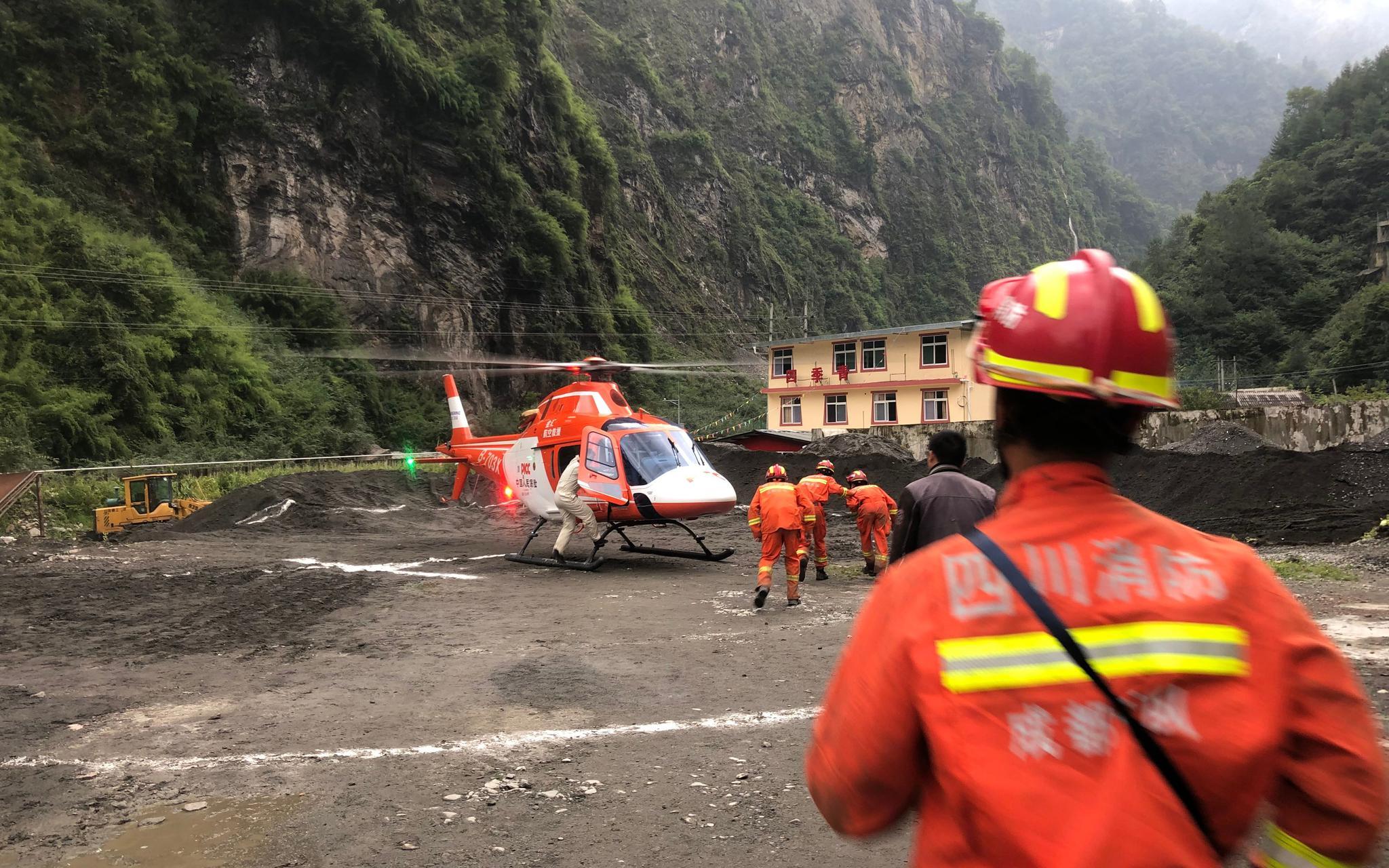 汶川龙潭70名受困人员获救 当地正用直升机转移|龙潭|汶川