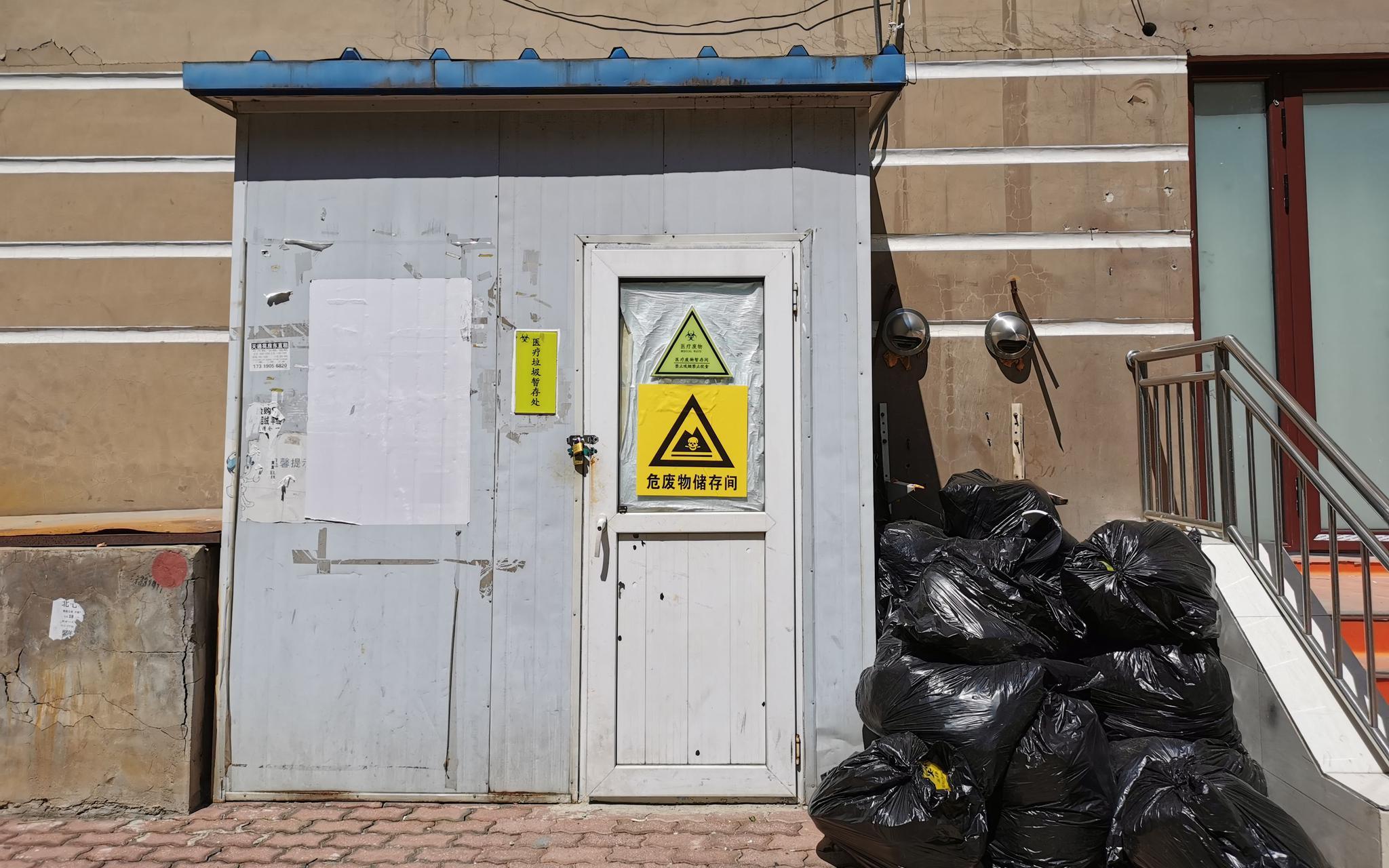 """天通苑中医医院医疗废物堆在小区 居民遛弯""""躲着走"""""""