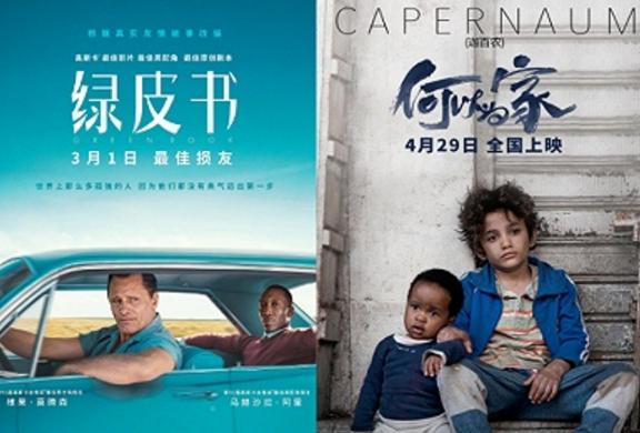 """外媒:阿里架起""""奥斯卡""""电影与中国市场的桥梁"""