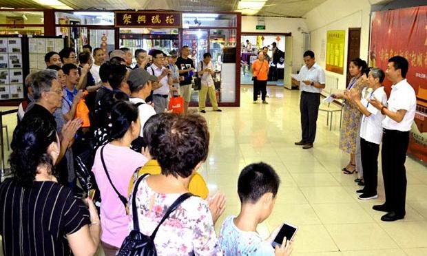 """""""我和我的祖国""""大型邮展在抚顺""""中国琥珀城""""落下帷幕"""