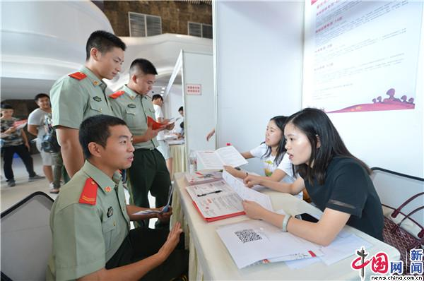 重庆市2019年退役军人专场招聘会举行