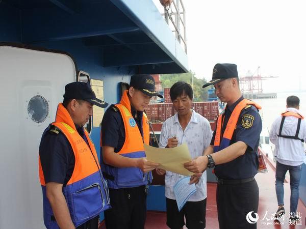 武汉海事局开出首例生活污水超标排放罚单