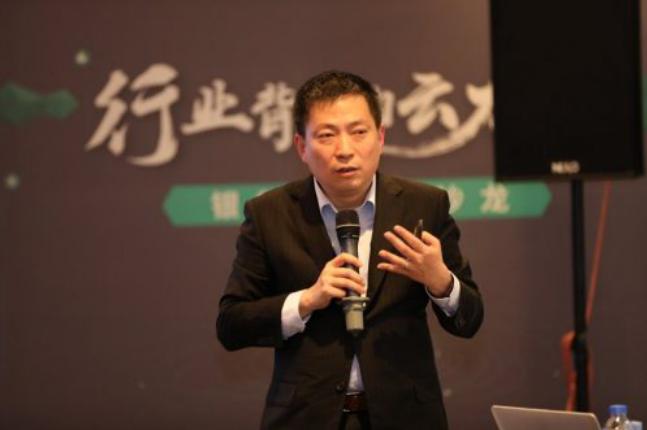 从大型银行到城商行 青云QingCloud 第三届银行沙龙聚焦科技创新与实践