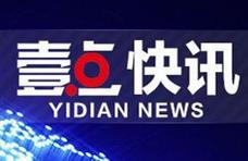 滨州52岁保安自缢身亡,警方发布通报!