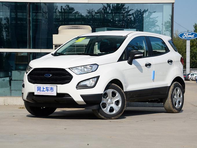 又一合资SUV倒下,曾为销量冠军,如今仅200辆,即将停产!