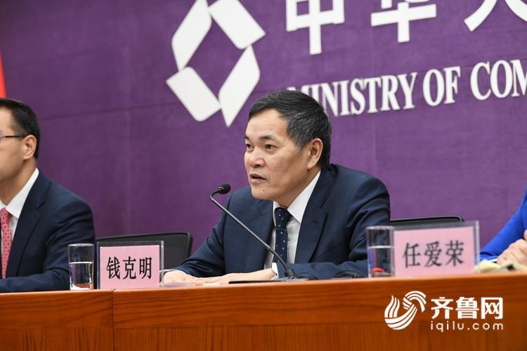 """商务部副部长钱克明:继续深化""""放管服""""改革,保障外商投资合法权益"""