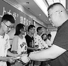 市青年企业家商会执行会长王强:公益助学献力教育扶贫