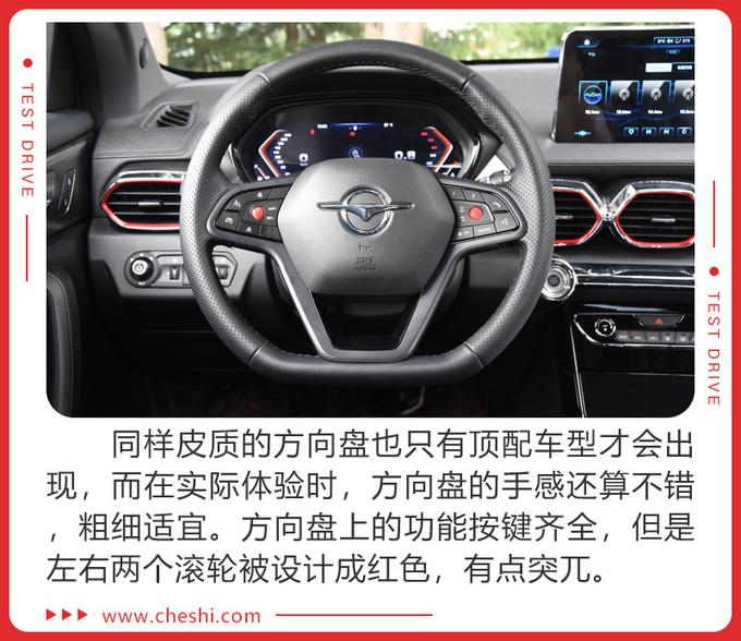 网友:我想买一台十万左右加速迅猛的车!点进来这就有一款适合你的车!