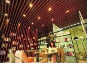 实体书店空间设计的美学升级