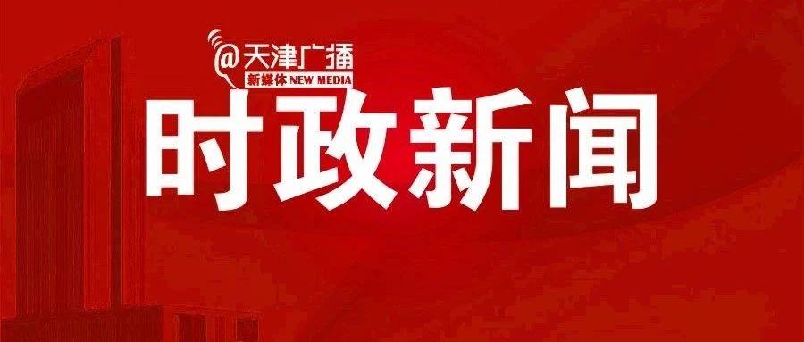 和田   李鸿忠张国清阴和俊率代表团看了什么?