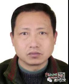 遂川公安悬赏三万元征集一起重大刑事案件犯罪嫌疑人线索