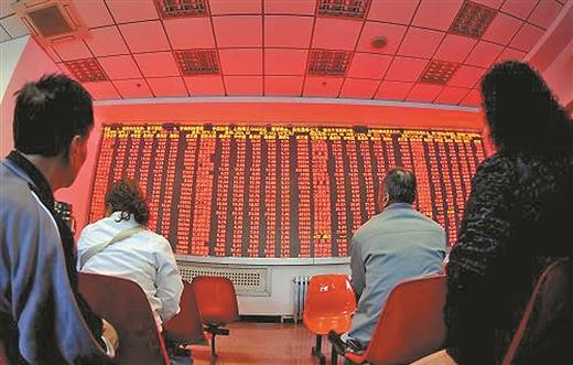 标的大扩容利好股民券商平仓线暂未调整