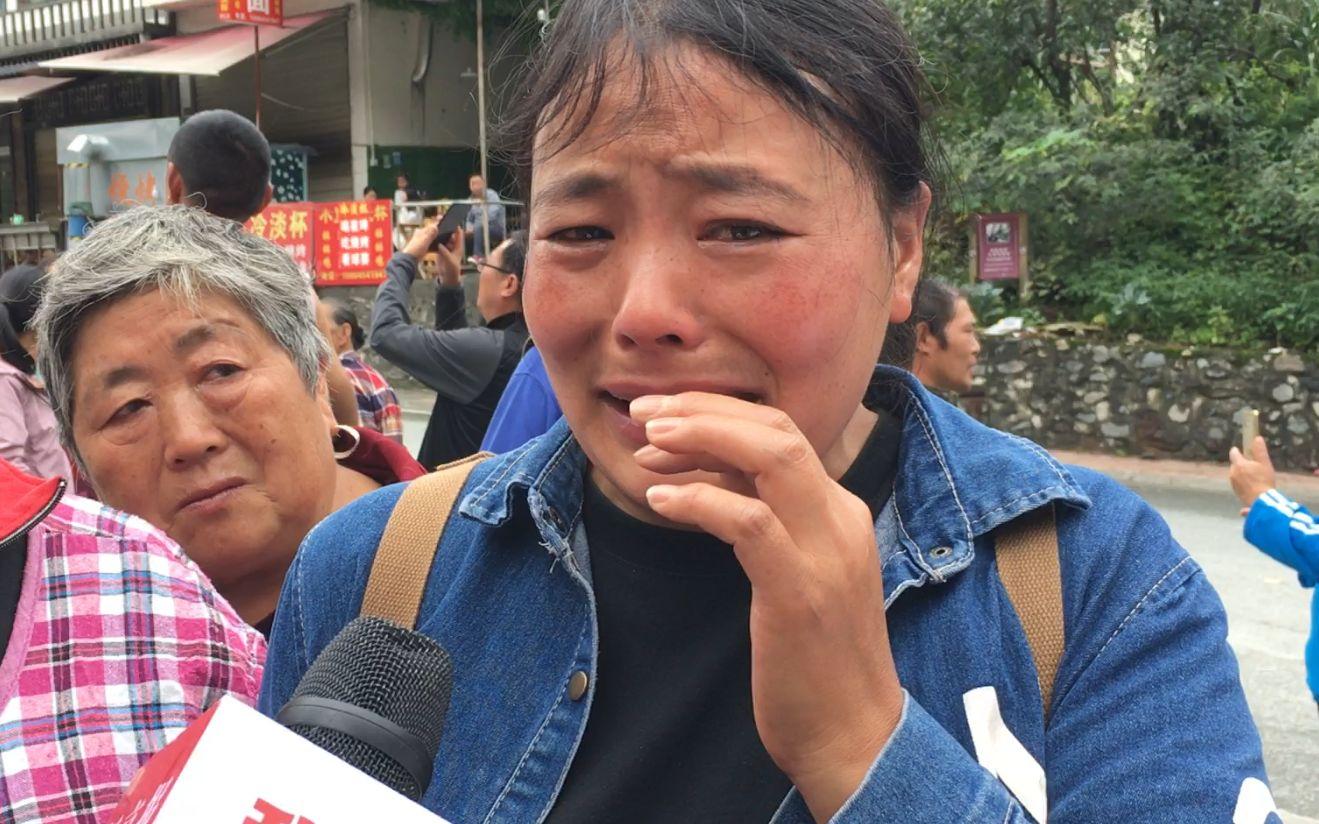 四川卧龙耿达镇发生泥石流 一女子家中5人失联|泥石流|失联