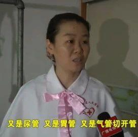 中国好邻居!医生都说没救了,南昌一女子帮忙护理植物人,结果...