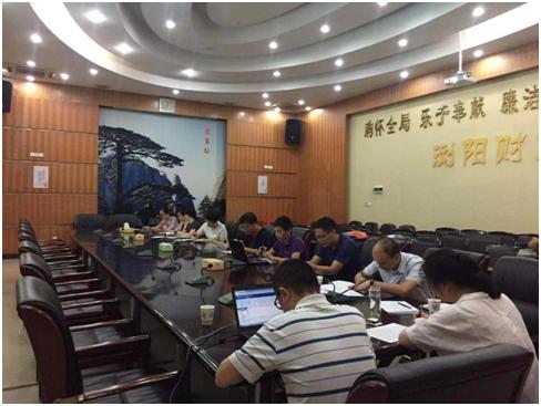 省财政厅到浏阳市财政局开展电子财政项目试点市县实地调研