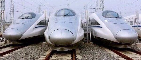 快刷票!北海、广州、南宁方向又加开或重联动车啦!