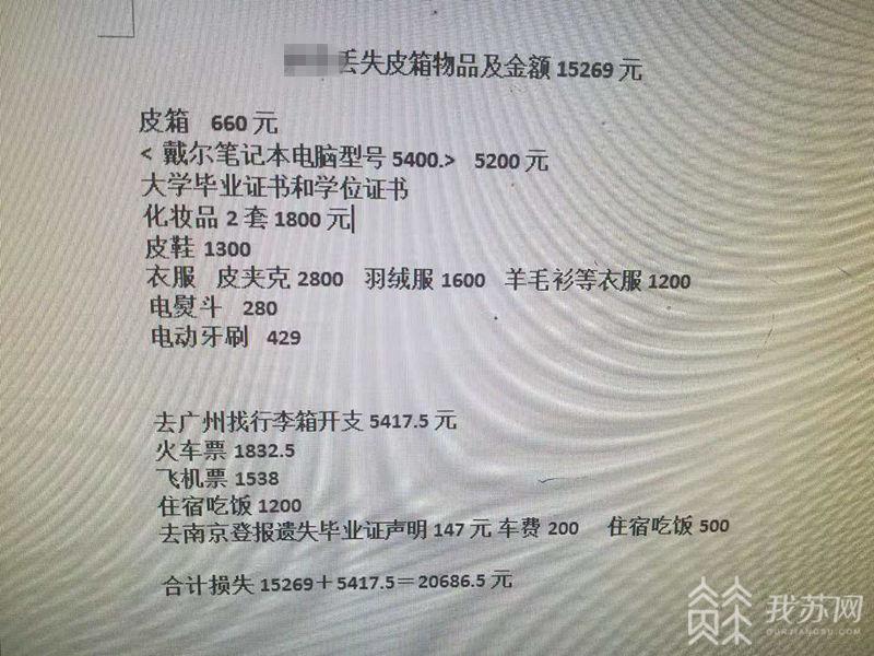 a31e-icmpfxc1345454.jpg