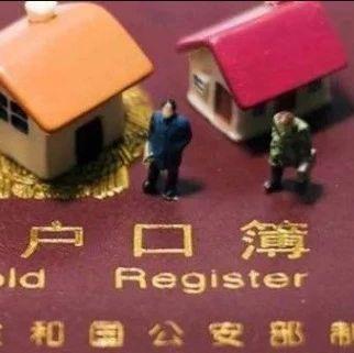 速看!九江市中心城区落户最新政策发布 附咨询电话