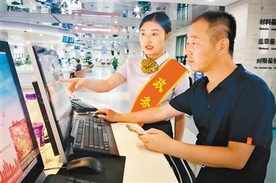 """西咸新区空港新城""""政务管家"""" """"零距离""""服务企业和群众"""