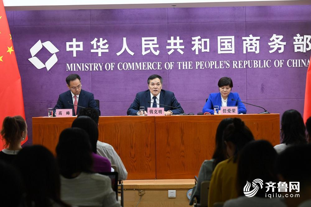 """188位境外跨国企业""""大咖""""将出席跨国公司领导人青岛峰会"""