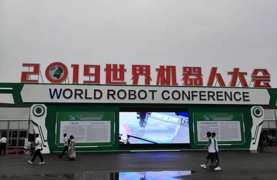 """""""遥操作解决方案""""亮相WRC2019,因时机器人助力国产核心零部件崛起"""