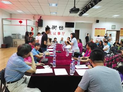 北京:市区人大代表社区听取垃圾