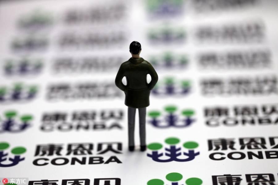 """""""康恩贝牌""""肠炎宁也不灵?康恩贝2019上半年净利下滑近三成"""