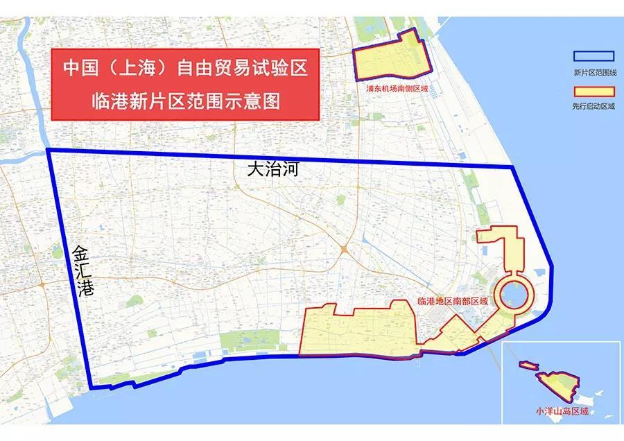 上海自贸区临港新片区及先行启动区范围示意图公布!