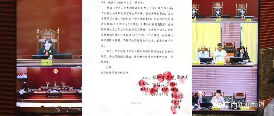 柳州13市民状告市政府,称申请书寄给市长无回应,案件今天开庭