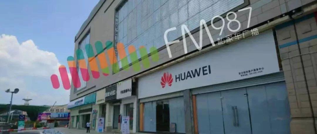 震惊!福州张先生在宝龙修手机,转个弯走几十米,差价竟然达到1500元…