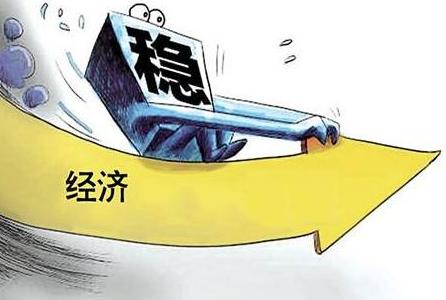 鹰潭上半年工业经济运行总体平稳