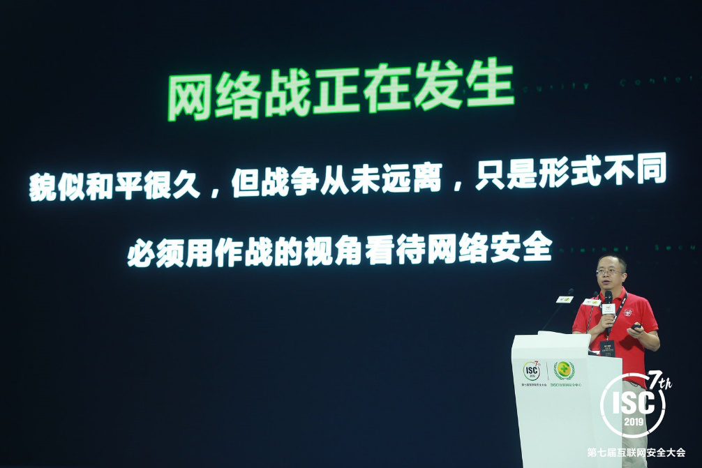 """周鸿祎:网络战正在发生 不能再装作""""视而不见"""""""