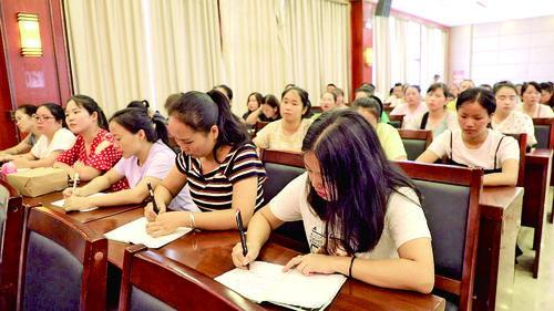 """黎平县2019""""国培计划""""幼师国培——送教下乡培训项目开班。"""