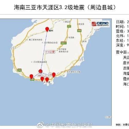 三亚发生地震,昨天接连两次!