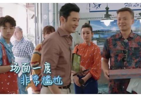 《中餐厅3》以物换物引争议,节目组回应疑甩锅:是他提出的!