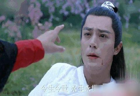 《花千骨》中,赵丽颖变身妖神,诅咒她师傅霍建华