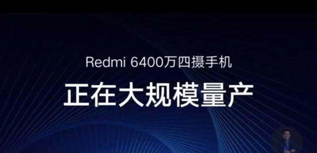 红米Note8充电功率是多少?卢伟冰:高于1卢