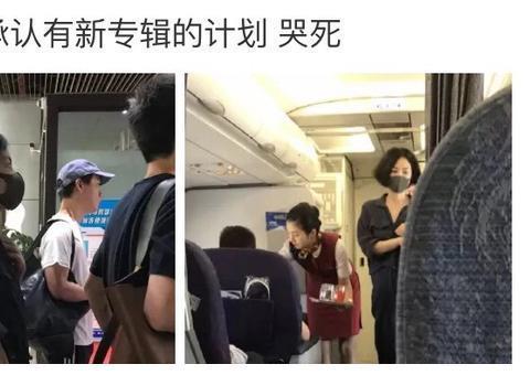 王菲素颜搭飞机!50岁穿连体裙粉色鞋,细节暴露她很闷骚