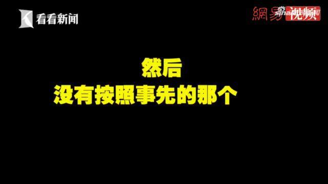 """视频- """"110我在嫖娼!"""" 男子见女网友因相貌差距大报警"""